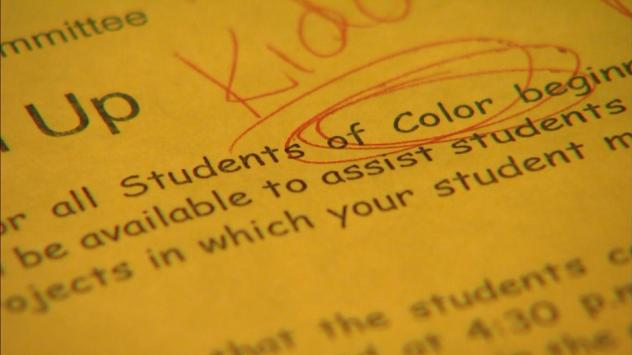 students of color tutoring