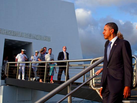 pearl harbor obama